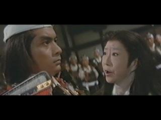 Самурай сёгуна/Заговор клана Ягю/Yagyû ichizoku no inbô - Часть 2 (1978)