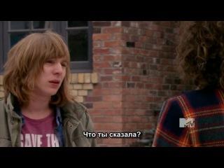 Skins US (USA MTV Америка) 1 сезон 10 серия ENG рус. субтитры