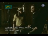 Westlife feat. BoA - Flying Without Wings MV