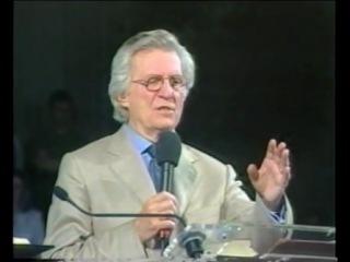 ПРОПОВЕДЬ - Давид Вилкерсон - Путь ко спасению