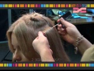 Великолепные пряди: мастер-класс по креплению накладных волос