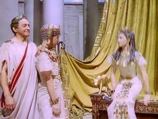 Цезарь и Клеопатра / Caesar and Cleopatra (1945) 1 серия ВИСНЕТ