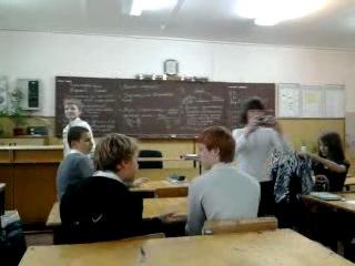 вот как у нас проходит каждый урок, когда учитель выходит из класса
