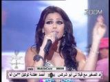 Haifa Wehbe - 3al Basata