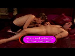 Tristan taormino's expert guide to oral sex 2 - fellatio