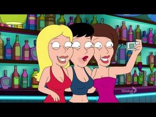 Family Guy -