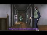 Naruto Shippuuden - 112 Серия