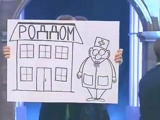 KVN КВН Прима Курск 2006 полуфинал Пословицы и Поговорки