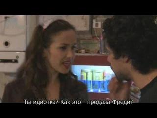 • AMANDA O / АМАНДА О - [3 СЕРИЯ]