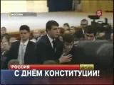 Доброхотов Роман сказал правду в лицо Медведеву в стране цензура , выборов нет , а он о конституции говорит...
