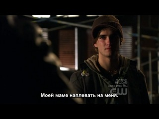 Жизнь Непредсказуема / Life Unexpected 2 сезон 12 серия (SUB)