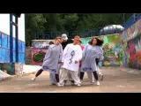 5nizza-стрела. танец в стиле хип-хоп!!