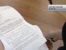 Развод по русски Опасный хлеб НТВ от 21 11 2010