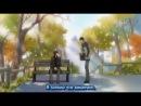 Junjo Romantica / Чистая романтика [2 сезон] - 4 серия (русские субтитры)