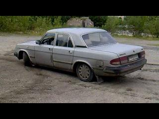 моя машина волга 3110.