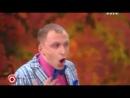 Гавр и Олег - Случай в ЖКХ