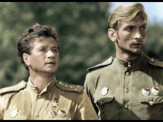 Фильм В бой идут одни старики (1973)