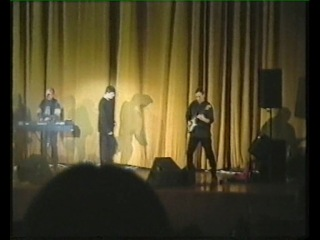 Сектор Газа - Концерт в Электростали (27.02.2000) и я там был.Юра Хой-навсегда...