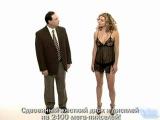 PC_vs_Penthouse_Pet-Vagina