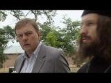 КУСОЧЕК из «Литейный-4», отец Иоанн (священник) реж.Макаренко М.