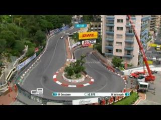 GP2 2011. Этап 3 - Монако. Первая гонка