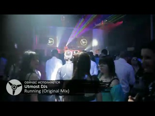 8 лет Utmost DJs Hollywood 29 апреля 2011