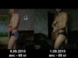 4 месяца + 17 кг