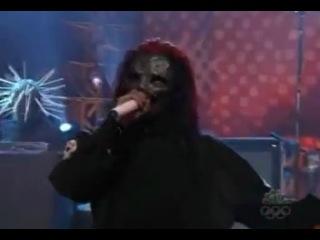 Не родись красивой - Slipknot