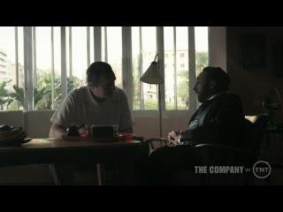 The Company / компания, контора (2007) 12