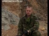 Проект Tarin Kowt на дмитровсом ТВ
