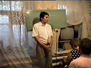 Эниология. школа 1997. ч.2
