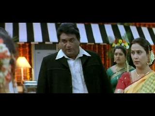Непохищенная невеста 2 / Nuvvostanante Nenoddantana (2005) DVDRip