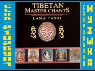 Lama Tashi - Tibetan Master Chants (2004)