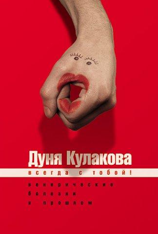 http://cs13.vkontakte.ru/u58306/568202/x_eafe224755.jpg