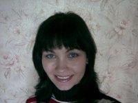 Марина Юнина, Бобруйск