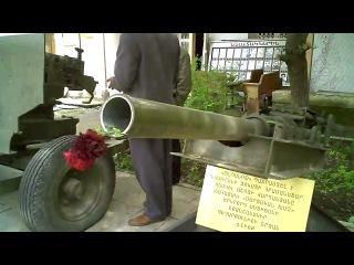 Самодельное оружие Нагорного Карабаха