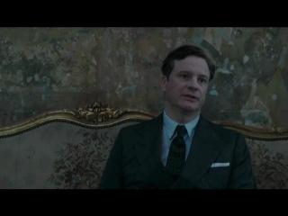 Colin Firth отрывок из фильма