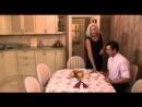 Вкус граната (2011) 1 серия