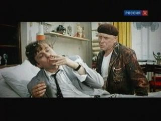 Легенды мирового кино: Андрей Миронов
