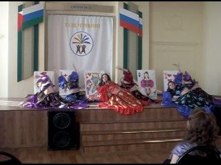 цыганский танец гадалка