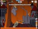 Вормикс: Я vs Рамиз Гаджимурадов (22 уровень)