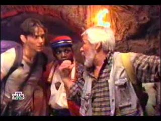 Легенда о затерянном городе (1997) - 39 серия