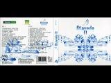 Karl Moestl ft. Aminata - Wonderful World