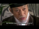 Скандал в Сонгюнгване  Sungkyunkwan Scandal - 18 серия (Субтитры)