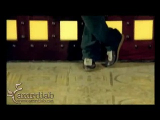 Amr Diab عمر دياب- New Video Ba'dem Alby