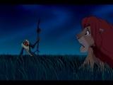 Король-леВ 1,3 - Stray
