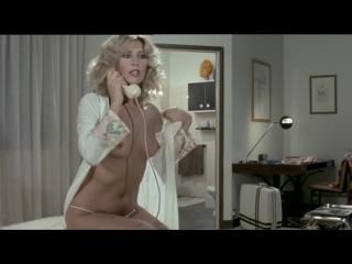 Учительница со всем классом на море / l'insegnante al mare con tutta la classe (1979)