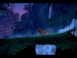 Король-Лев. Симба & Нала - Омут твоих глаз