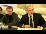 Путин приехал на могилу убитого фаната