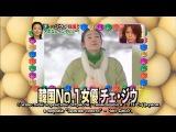 Cartoon KAT-TUN 100 Adult Rules 2010/01/06 SP 3-2 РУС
